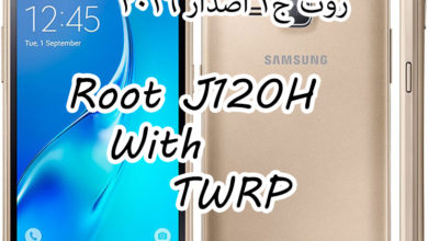 Photo of How to Root J120H and install TWRP recovery